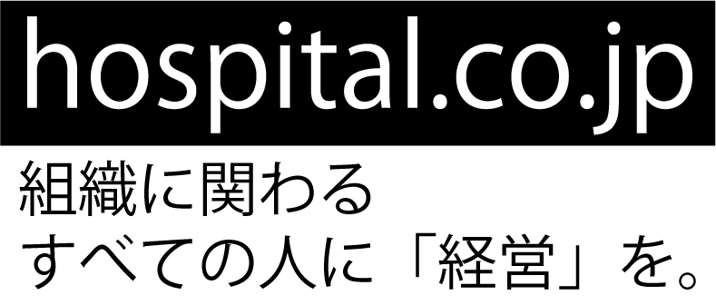 hospital.co.jp