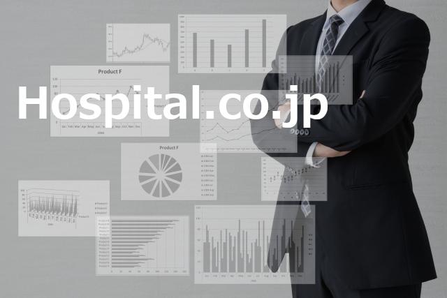 hospital.co.jp 見つける、経営のヒント。