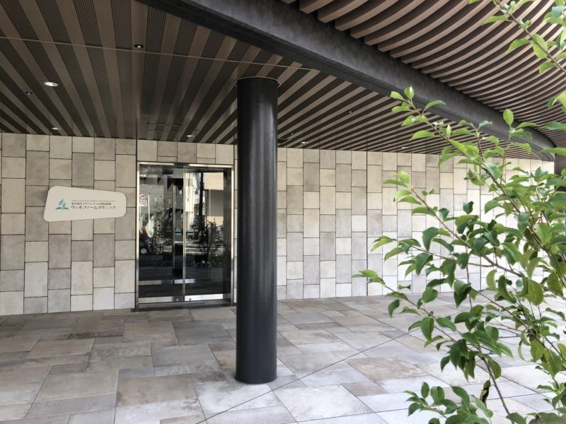 東京都杉並区に2021年12月にオープンするフェニックス杉並は