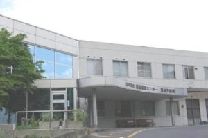 廃止が決まった東松戸病院