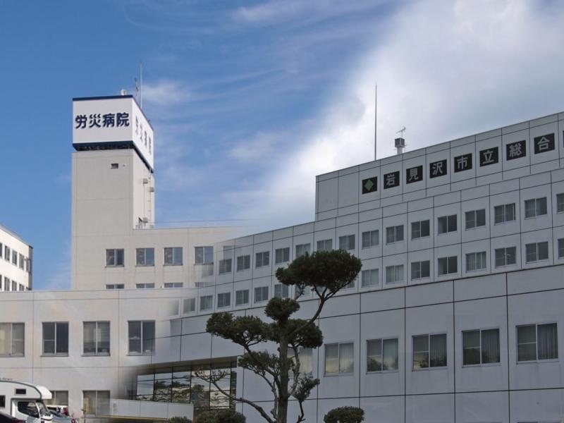 岩見沢市新病院建設基本計画策定支援業務に関する公募型プロポーザルの実施