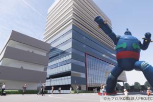 新西市民病院再整備基本方針 新病院のイメージ