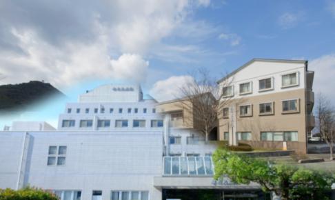 山口県萩市の萩市民病院と都志見病院の合併について